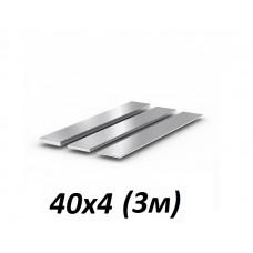Оцинкованная полоса  40х4 (3м) в Самаре