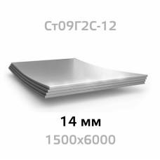 Лист г/к горячекатаный 14 сталь Ст09Г2С-12 в Самаре