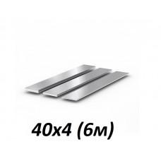 Оцинкованная полоса 40х4 (6м) в Самаре