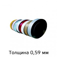 Оцинкованный прокат марки ЭОЦП Грунт толщина 0,59мм в Самаре