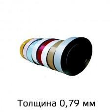Оцинкованный прокат марки ЭОЦП Грунт толщина 0,79мм в Самаре