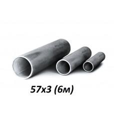 Оцинкованная труба ВГП 57х3 (6м) в Самаре