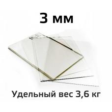 Оргстекло прозрачное KINPLAST 3 мм в Самаре
