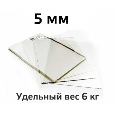 Оргстекло прозрачное WOGGEL 5 мм в Самаре