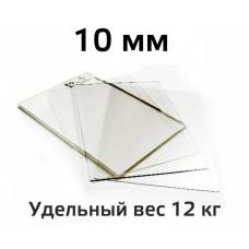Оргстекло прозрачное KINPLAST 10 мм в Самаре