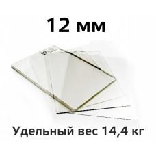 Оргстекло прозрачное WOGGEL 12 мм в Самаре