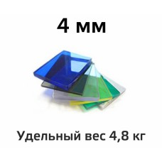 Оргстекло цветное WOGGEL 4 мм в Самаре