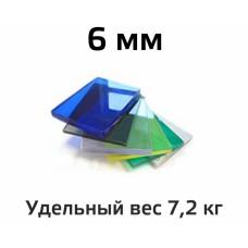 Оргстекло цветное WOGGEL 6 мм в Самаре