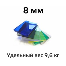 Оргстекло цветное WOGGEL 8 мм в Самаре