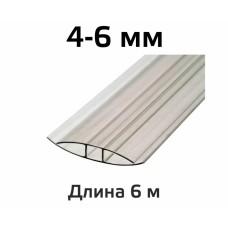 Профиль соединительный неразъёмный HP 4-6 мм в Самаре