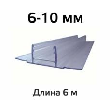 Профиль соединительный разъёмный HCP-Base 6-10 мм (база) в Самаре