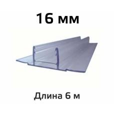 Профиль соединительный разъёмный HCP-Base 16 мм (база) в Самаре