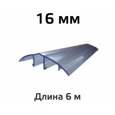 Профиль соединительный разъёмный HCP-Cap 16 мм (крышка) в Самаре