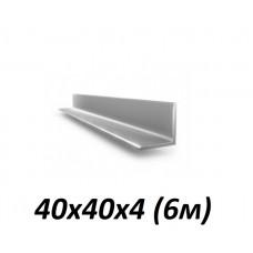 Оцинкованный уголок 40х40х4 (6м) в Самаре