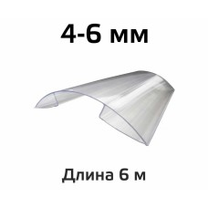 Профиль коньковый RP 4-6 мм в Самаре