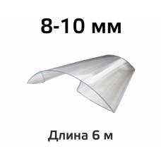 Профиль коньковый RP 8-10 мм в Самаре