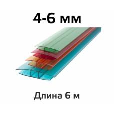 Профиль цветной соединительный неразъёмный HP 4-6 мм в Самаре