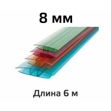 Профиль цветной соединительный неразъёмный HP 8 мм в Самаре