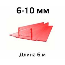 Профиль цветной соединительный разъёмный HCP-Base 6-10 мм (база) в Самаре