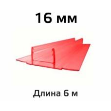 Профиль цветной соединительный разъёмный HCP-Base 16 мм (база) в Самаре