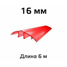 Профиль цветной соединительный разъёмный HCP-Cap 16 мм (крышка) в Самаре