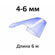 Профиль цветной коньковый RP 4-6 мм в Самаре