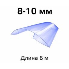 Профиль цветной коньковый RP 8-10 мм в Самаре