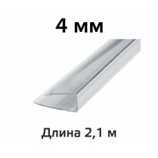 Профиль торцевой UP 4 мм в Самаре