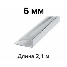 Профиль торцевой UP 6 мм в Самаре