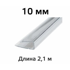 Профиль торцевой UP 10 мм в Самаре