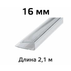 Профиль торцевой UP 16 мм в Самаре