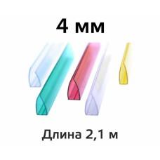 Профиль цветной торцевой UP 4 мм в Самаре