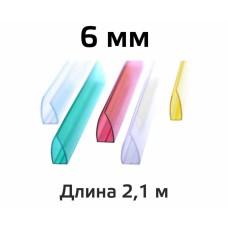 Профиль цветной торцевой UP 6 мм в Самаре