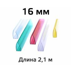Профиль цветной торцевой UP 16 мм в Самаре