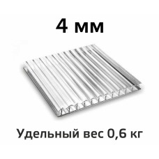 Лист поликарбоната Skyglass 4 мм (Прозрачный) в Самаре