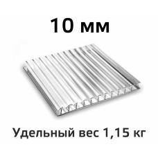 Лист поликарбоната Skyglass 10 мм (Прозрачный) в Самаре
