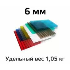Лист поликарбоната цветной Woggel 6 мм в Самаре