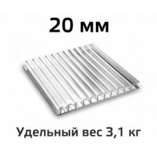 Лист поликарбоната KINPLAST 20 мм в Самаре