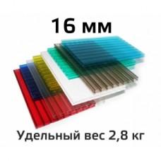 Лист поликарбоната цветной KINPLAST 16 мм в Самаре