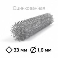 Сетка Рабица оцинкованная 33х1,6 мм в Самаре