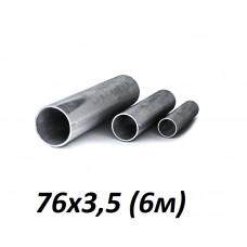 Оцинкованная труба ЭСВ 76х3,5 (6м) в Самаре