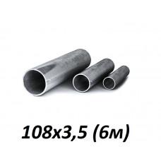 Оцинкованная труба ЭСВ 108х3,5 (6м) в Самаре